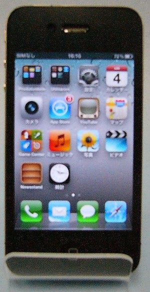 SoftBank Apple iPhone4 8GB MD128J/A