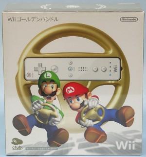 Nintendo Wiiゴールデンハンドル