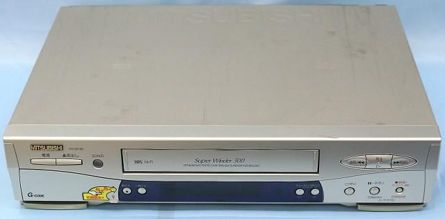 三菱 VHSデッキ HV-GX100