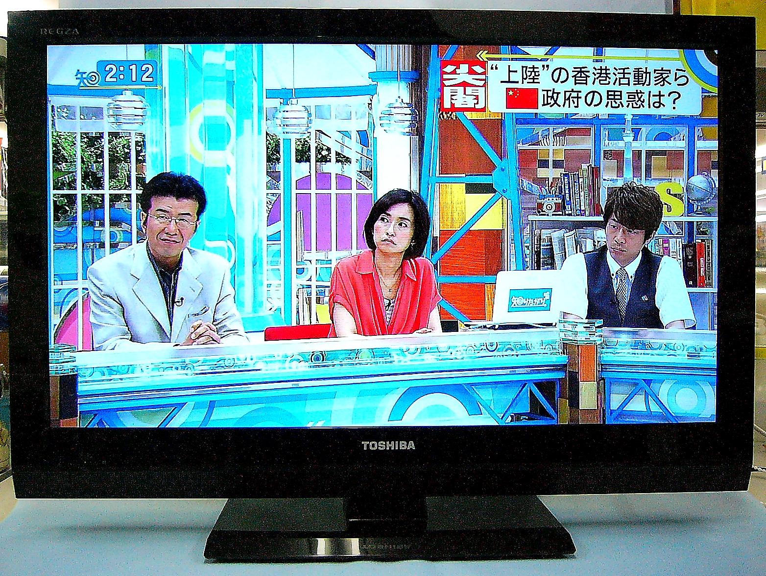 東芝 液晶テレビ 32AC4