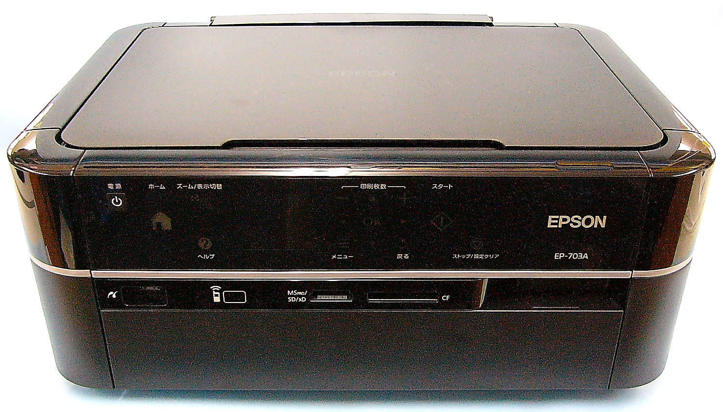 EPSON プリンタ EP-703A