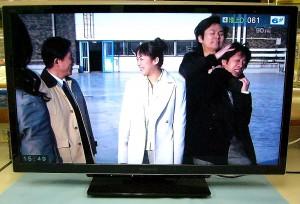 byd:sign 液晶テレビ LN-1502AY