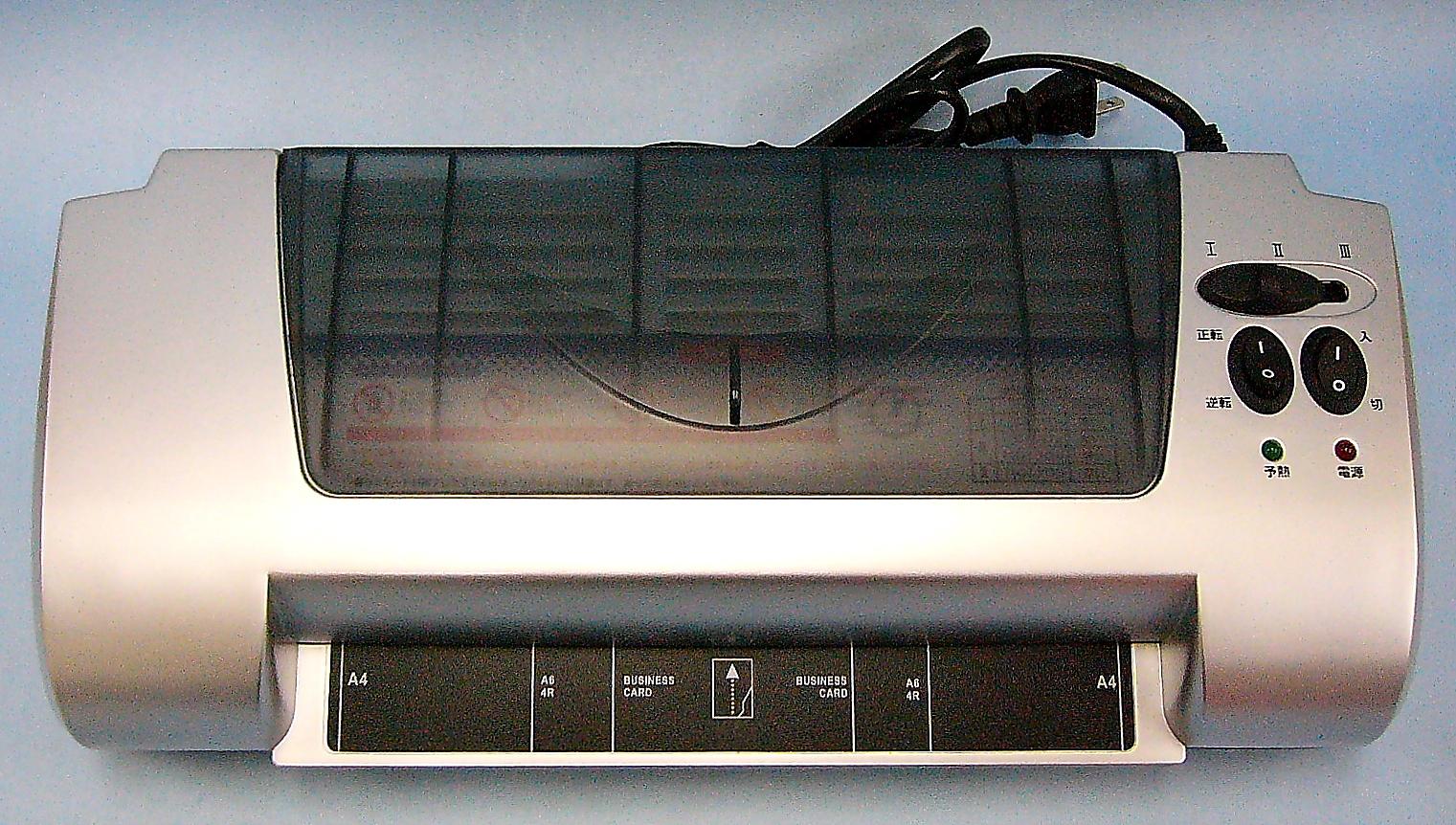 オーム電機 ラミネーター LAM-802N