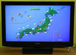 ORION 液晶テレビ DU323-B1