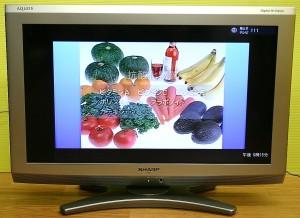 SHARP 液晶テレビ LC-26E6