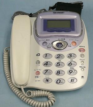 SHARP 電話機 DA-Y400