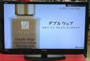 SHARP 液晶テレビ LC-40V7