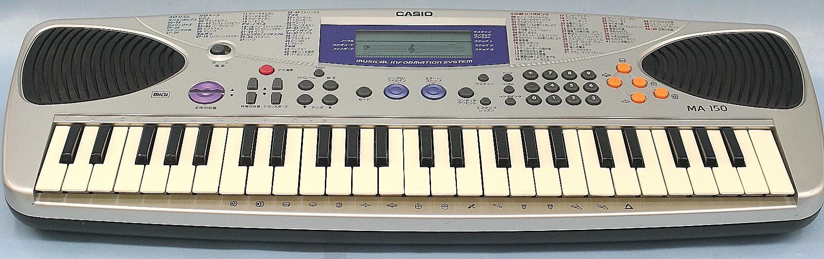 CASIO ミニキーボード MA-150