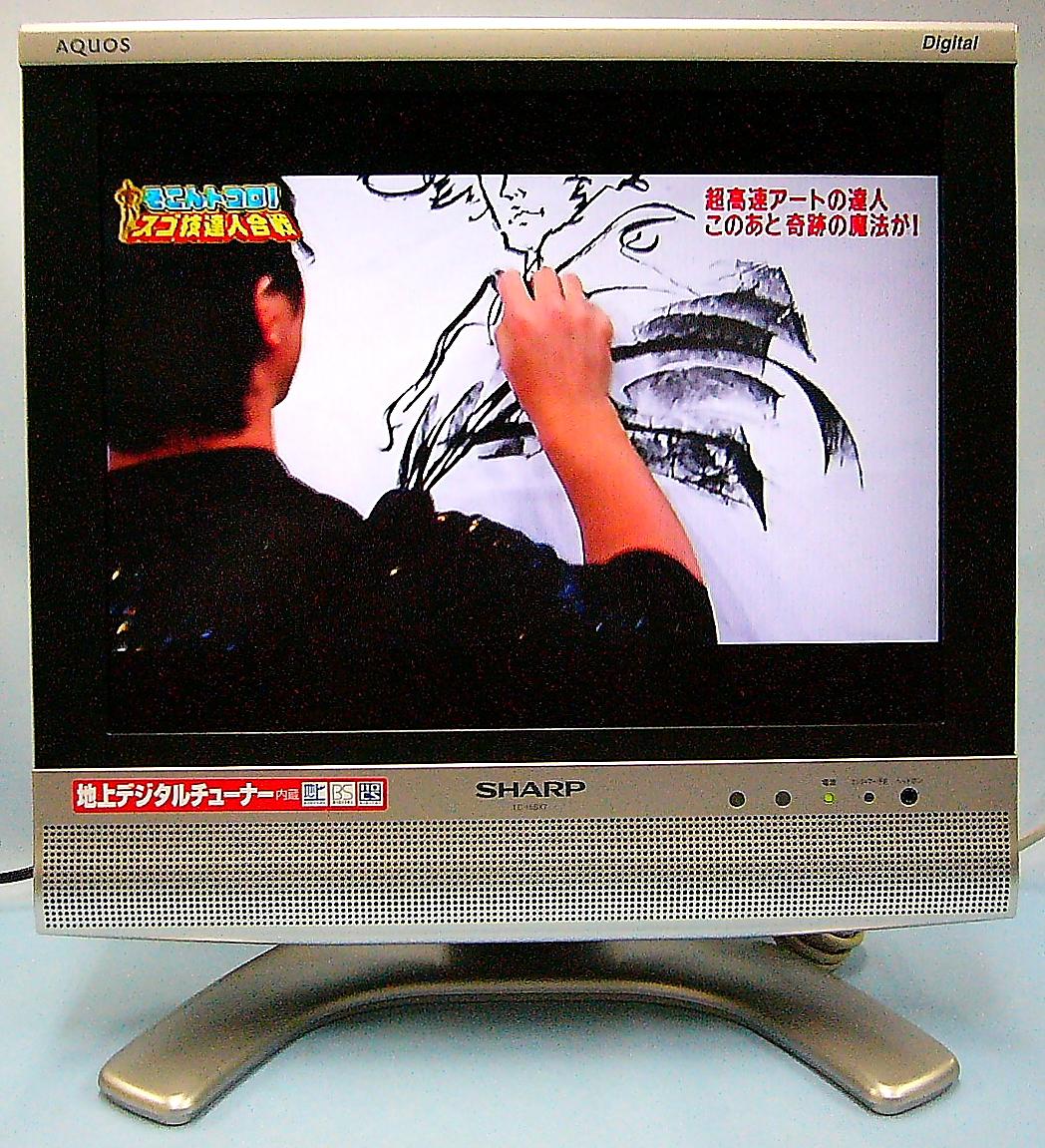 SHARP 液晶テレビ LC-15SX7