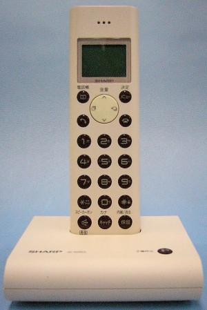 SHARP コードレス電話機 JD-SO5CL