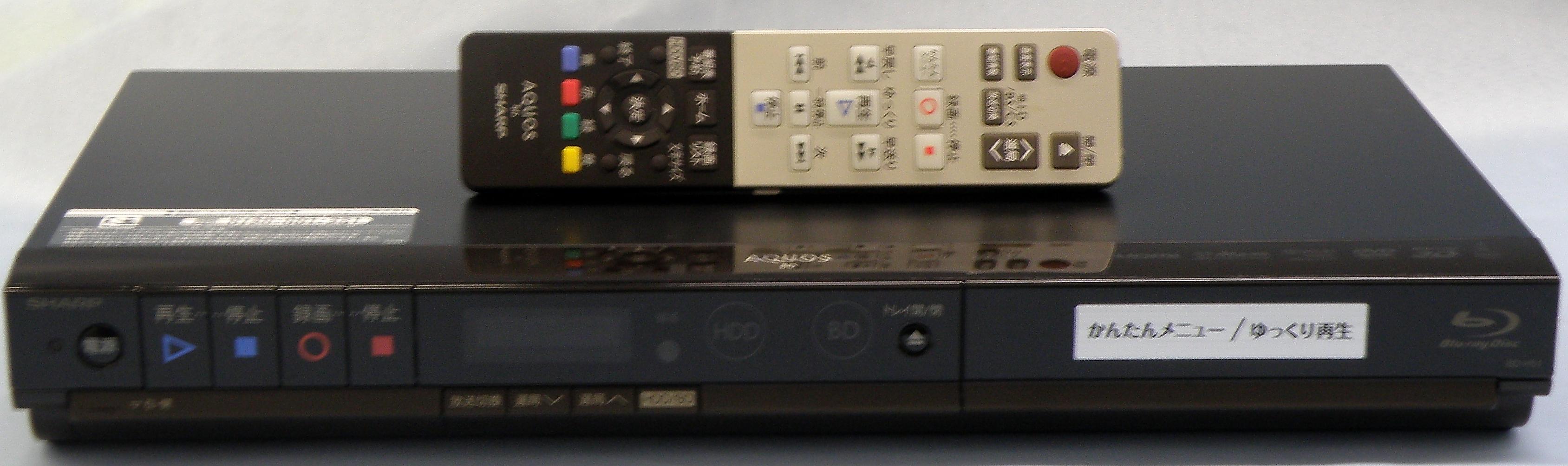 SHARP BDレコーダー BD-H51