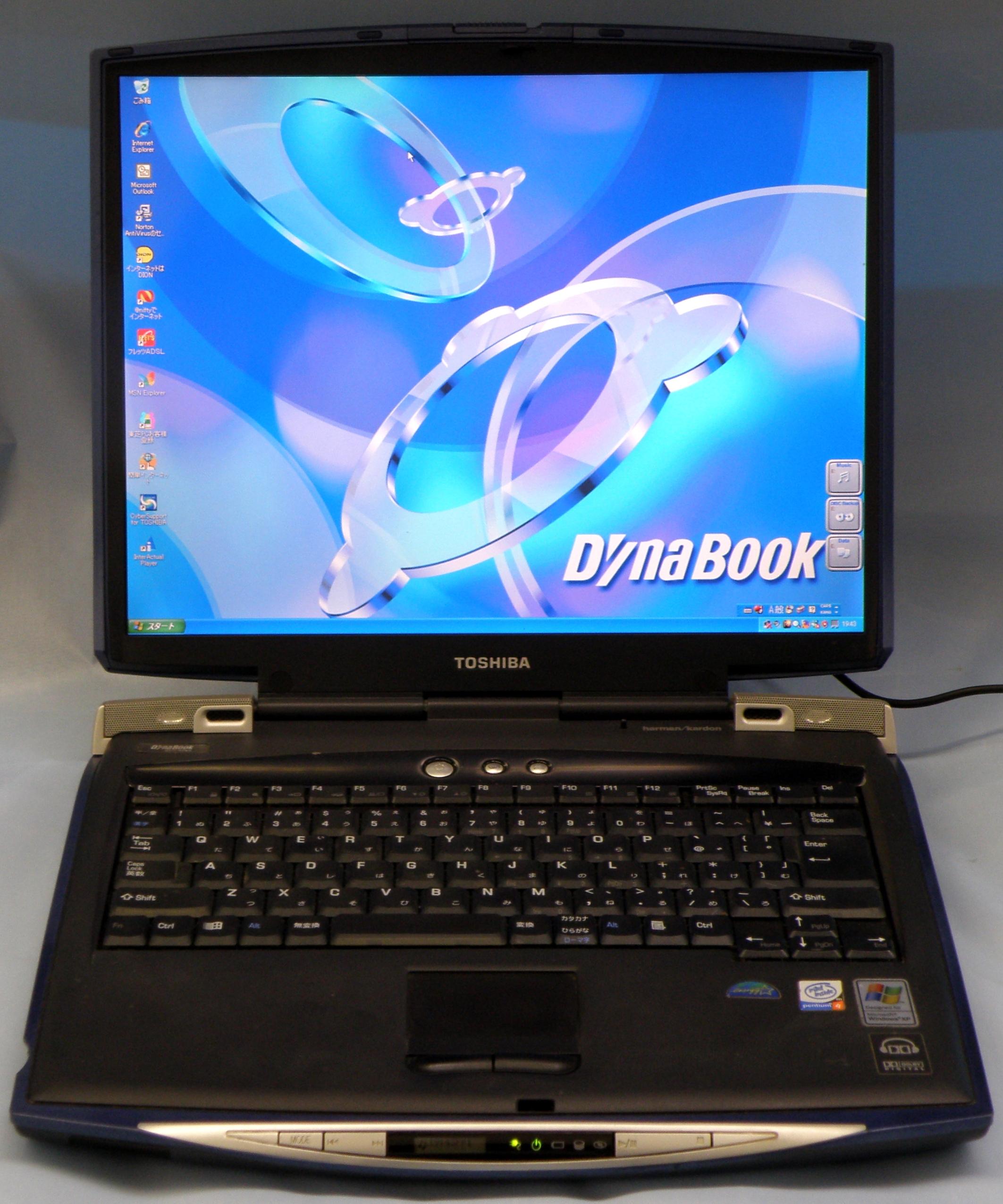 東芝 ノートパソコン G5/X16PME
