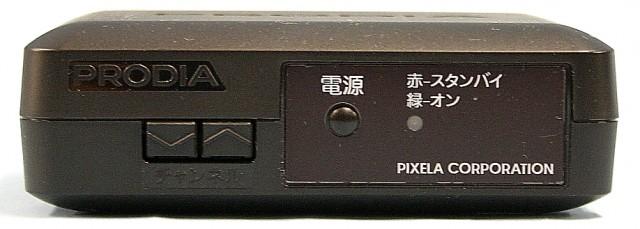 ピクセラ 地上デジタルチューナー PRD-BT106
