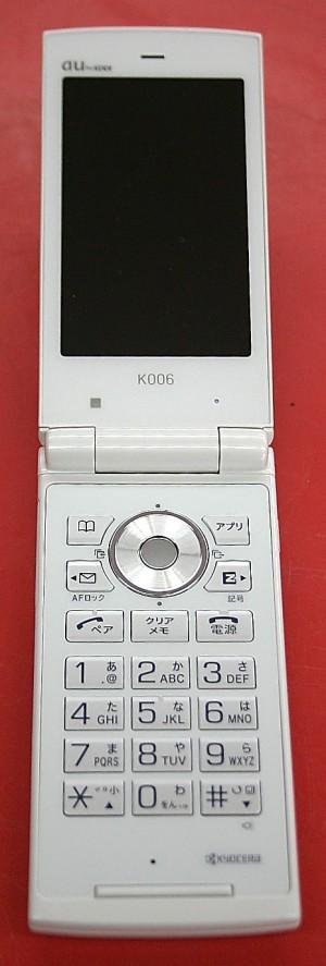 au 携帯電話 K006