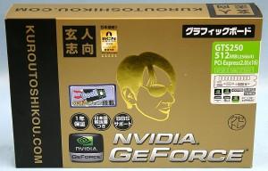 玄人志向 グラフィックボード GF-GTS250-E512HD2