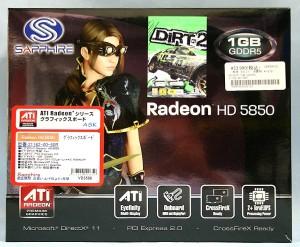 SAPPHIRE グラフィックボード HD5850 1G GDDR5 PCI-E