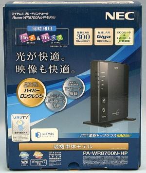 NEC ワイヤレスBBルーター PA-WR8700N-HP
