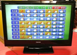 TOSHIBA 液晶テレビ 32BC3