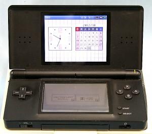 Nintendo ニンテンドーDS Lite USG-001