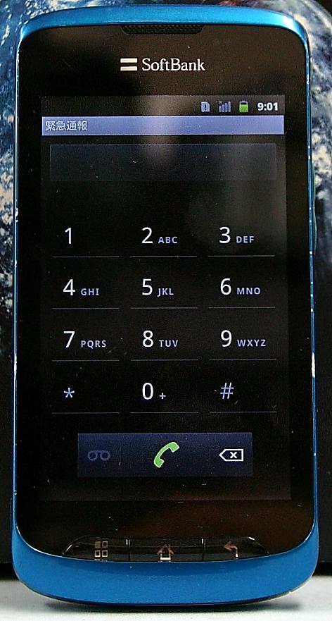 SoftBank ZTE スマートフォン 009Z