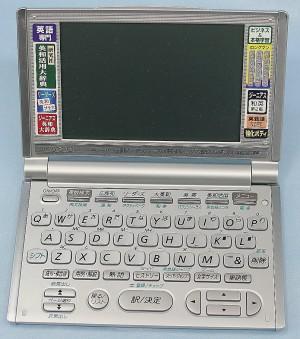 CASIO 電子辞書 XD-H9100