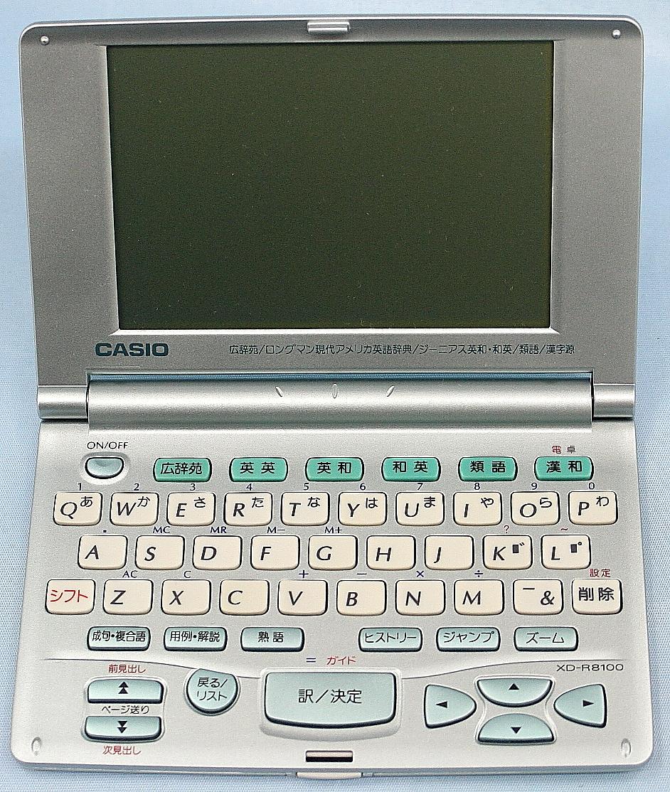 CASIO 電子辞書 XD-R8100
