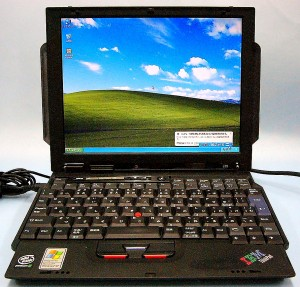 IBM ノートパソコン Think Pad S30 2639-RAJ