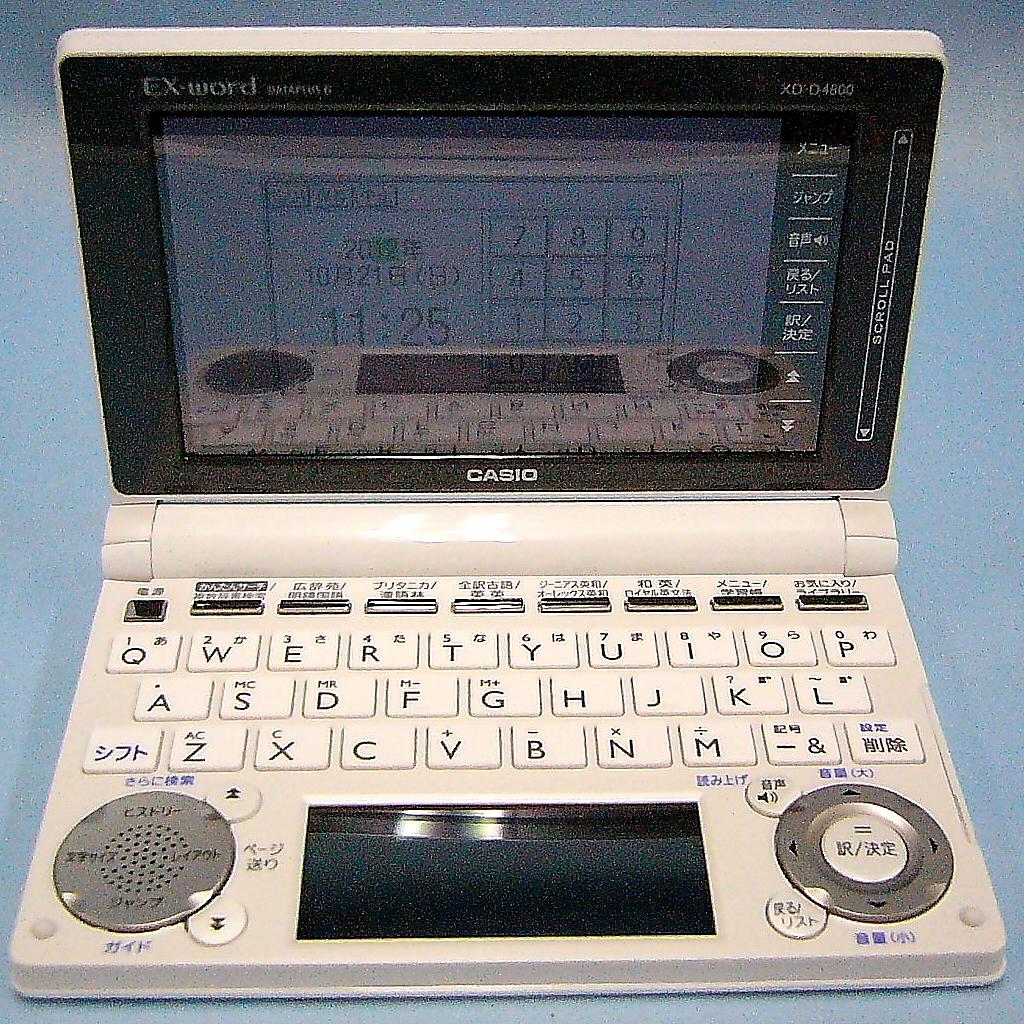 CASIO 電子辞書 XD-D4800WE