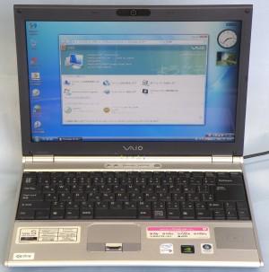 SONY ノートパソコン VGN-SZ53B