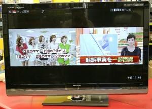SHARP 液晶テレビ LC-40LX3