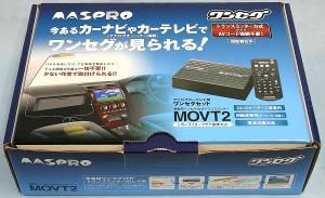 MASPRO ワンセグトランスミッター MOVT2
