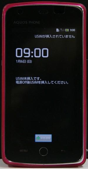 SoftBank SHARP スマートフォン AQUOS SHONE 009SH