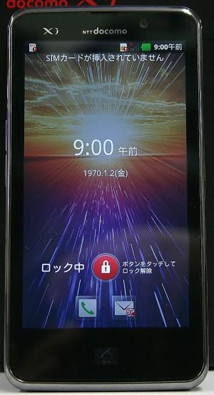 docomo LG スマートフォン OPTIMUS LTE L-01D