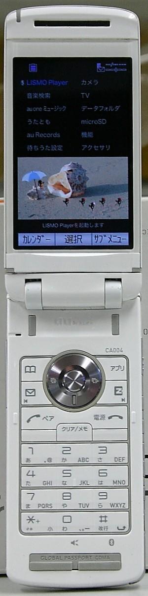 au CASIO 携帯電話 EXILIM CA004