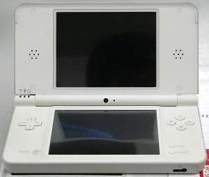 Nintendo DSi LL UTL-001