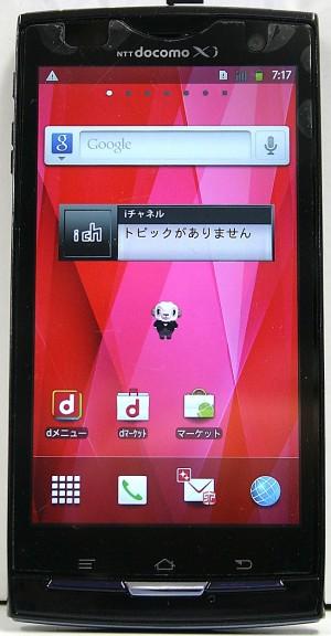 docomo FUJITSU スマートフォン ARROWS X LTE F-05D