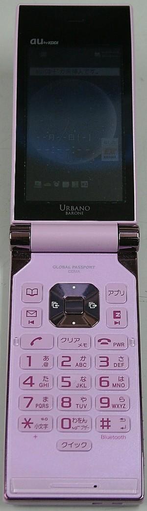 au Sony Ericsson 携帯電話 SOY03
