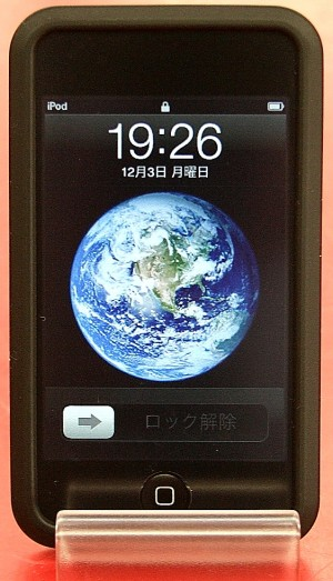 Apple iPod touch 1st MA623J/A
