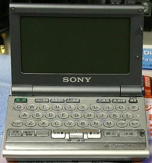 SONY 電子辞書 EBR-S1MS