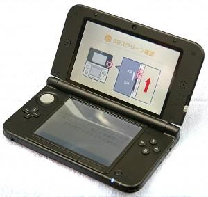Nintendo 3DS LL SPR-001