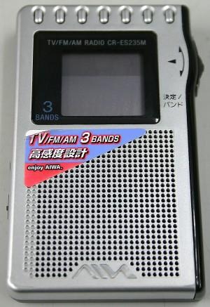 AIWA FM/AMラジオ CR-ES235M