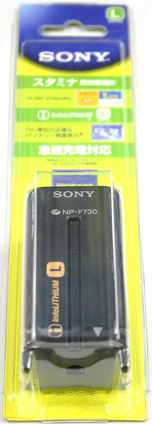 SONY バッテリー NP-F730