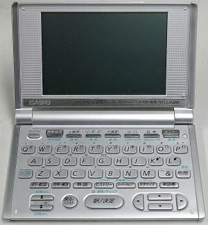 CASIO 電子辞書 XD-H7300