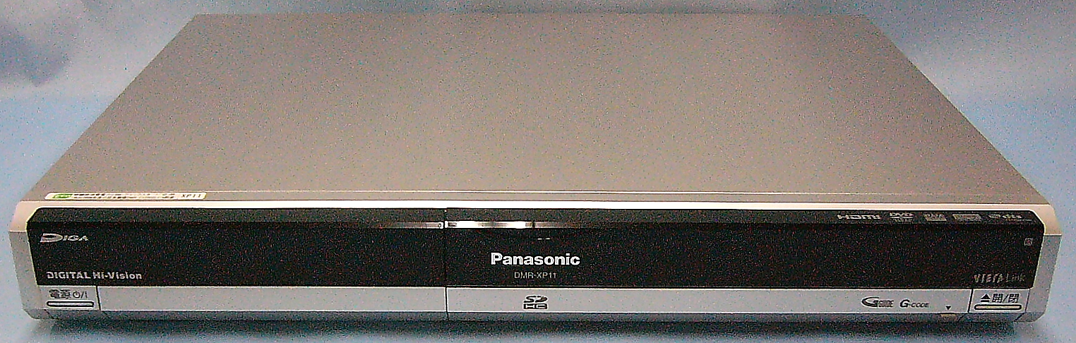 Panasonic DVD/HDDレコーダー DMR-XP11
