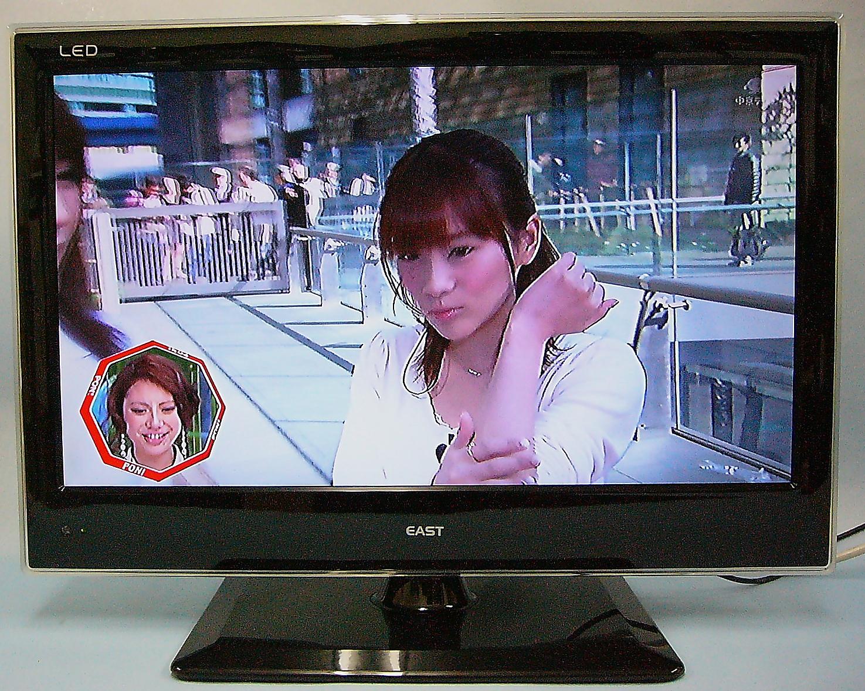 EAST 液晶テレビ LC-185HD99