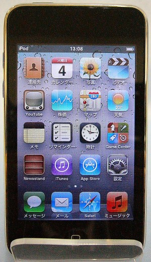 Apple iPod touch 64GB MC011J/A