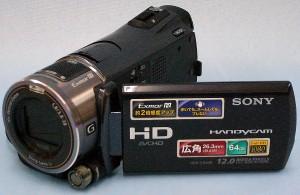 SONY HDハンディカム HDR-CX550V