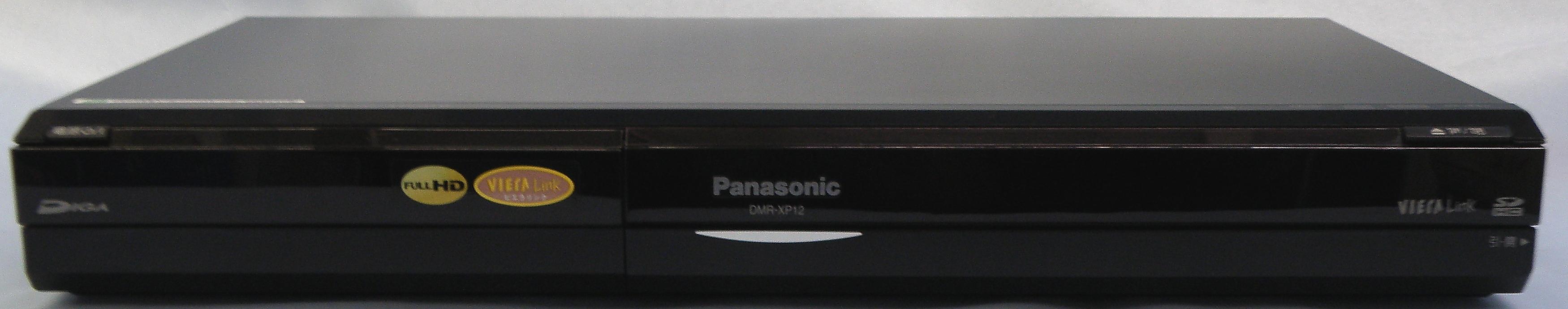 Panasonic DVDレコーダー DMR-XP12