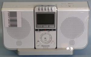 Panasonic ICレコーダー RR-RS150