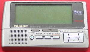 SHARP 文字放送対応ラジオ FV-L2